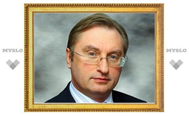 """""""РусГидро"""" опровергло отставку своего руководителя"""