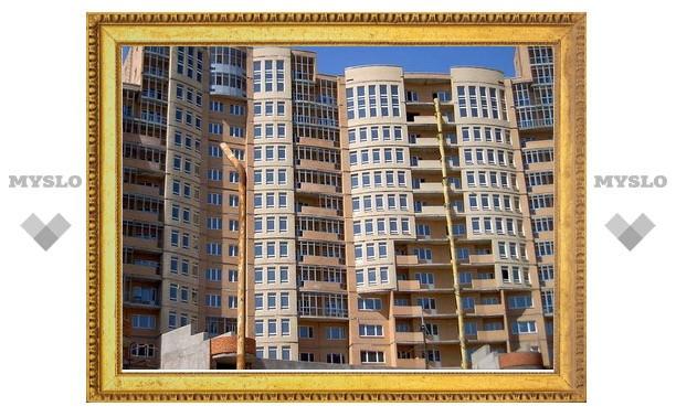 В Туле появится новый жилой комплекс
