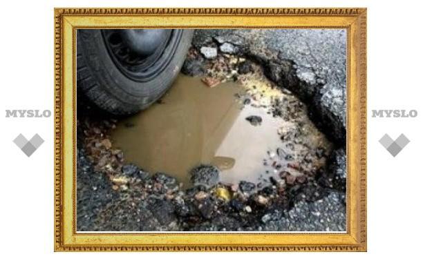 В Менделеевском и Скуратовском микрорайонах необходимо отремонтировать 170 000 квадратных метров дорог