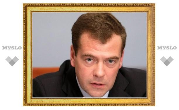 Медведев вывел назначенцев Путина из состава управляющего органа ЦБ