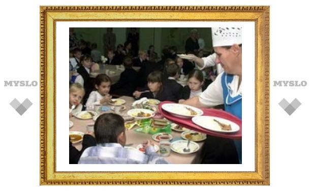 Тульские школьники получат полноценное питание