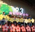 Центральный парк отметил 123-й день рождения