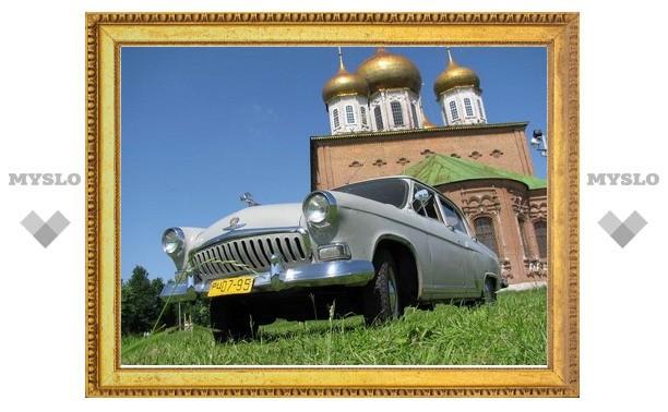 В Туле пройдет выставка ретроавтомобилей