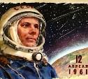 В День космонавтики в Туле выберут лучшие школьные работы