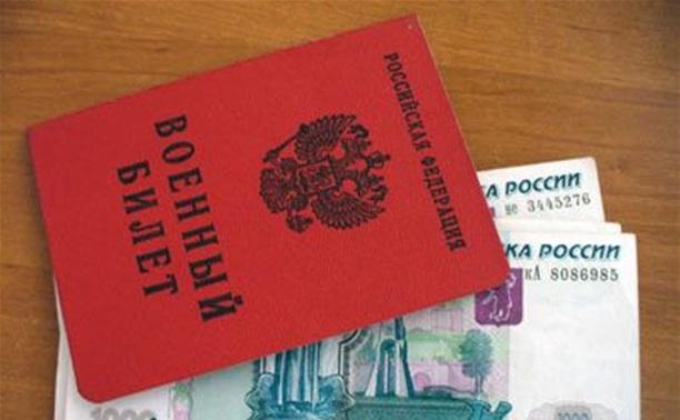 Экс-начальника Алексинского военкомата осудили за мошенничество
