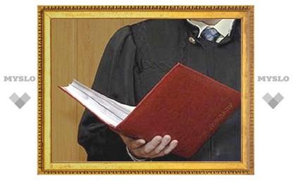 Под Тулой будут судить заведующую детсадом