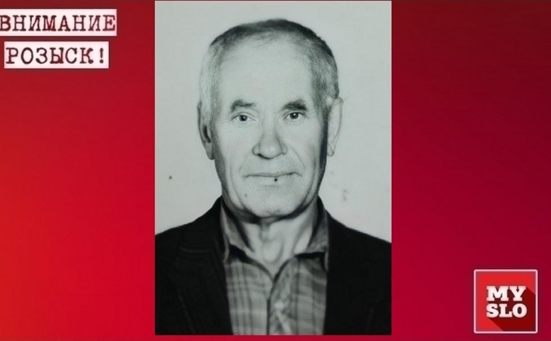 В Тульской области больше недели ищут пропавшего пенсионера