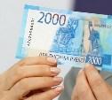200 и 2000 рублей: когда туляки увидят новые банкноты?
