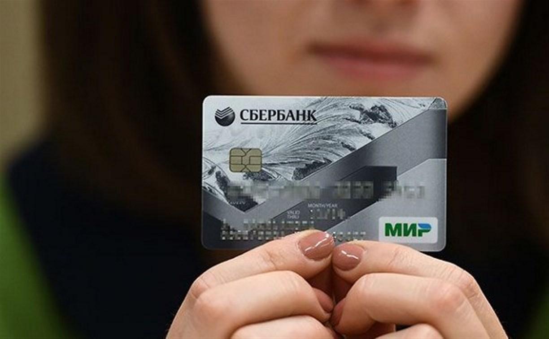 В Тульской области выдано около 223 тысяч платежных карт «Мир»