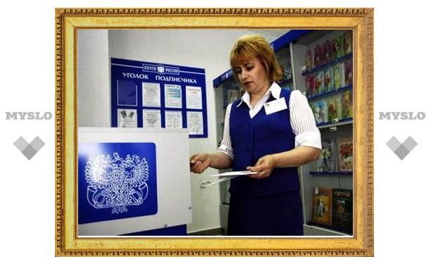 Почте России не хватает техники и оборудования