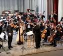 В Туле прошел концерт Симфонического оркестра Мариинского театра
