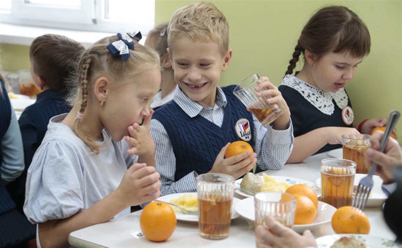 Как кормят тульских школьников?