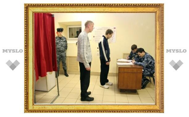Явка на выборы в тульских исправительных учреждениях составила почти 100 процентов