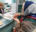 Тульская область заняла третье место в рейтинге «Социального благополучия пенсионеров»