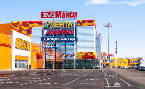 СИНЕМА ПАРК откроет свой первый в Туле мультиплекс в ТРЦ «Макси»