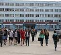 Преподаватели ТГПУ поедут учить колумбийцев русскому языку