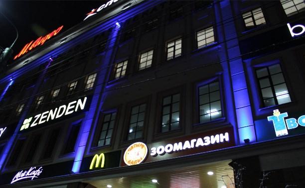 2 апреля «шлем», аллеи Центрального парка и торговые центры подсветят синими прожекторами