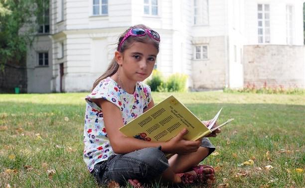 В Тульской области ищут самых читающих школьников