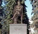 В Туле установили памятник Глебу Успенскому