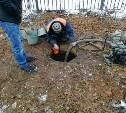 Узловская администрация сообщила об устранении коммунальной аварии