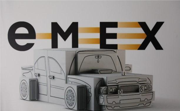 Любые автозапчасти – на emex.ru