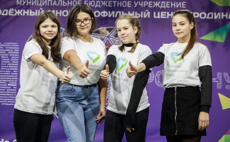 В Туле открылся ресурсный центр по развитию добровольчества