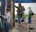В «Ликёрке Лофт» появится стена с граффити