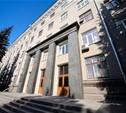ТулГУ вошел в 50 лучших вузов России!
