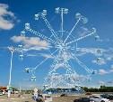 В Туле возле ТРЦ «Макси» установят колесо обозрения