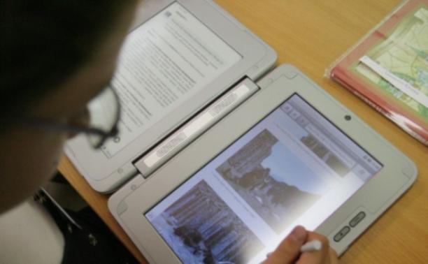 У всех школьных учебников появятся электронные версии