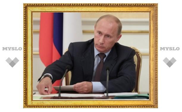 Путин опубликовал предвыборную программу