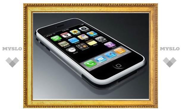 """Apple: """"взрывы"""" iPhone могли быть вызваны внешним воздействием, разбирательство продолжается"""