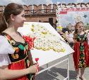В Туле пройдет региональная благотворительная акция «Белый цветок»