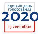 Жители Тульской области могут воспользоваться механизмом «Мобильный избиратель» на довыборах в облдуму
