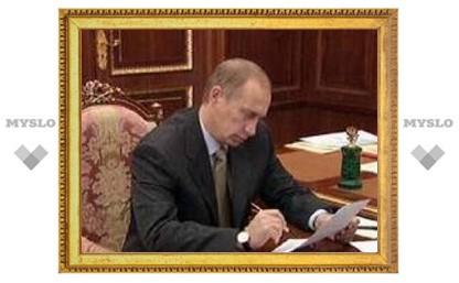Владимир Путин наградил туляков орденами