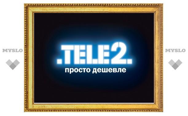 Новости от Tele2: Готовимся к лету!