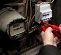 Суд обязал двух туляков заплатить за украденное электричество