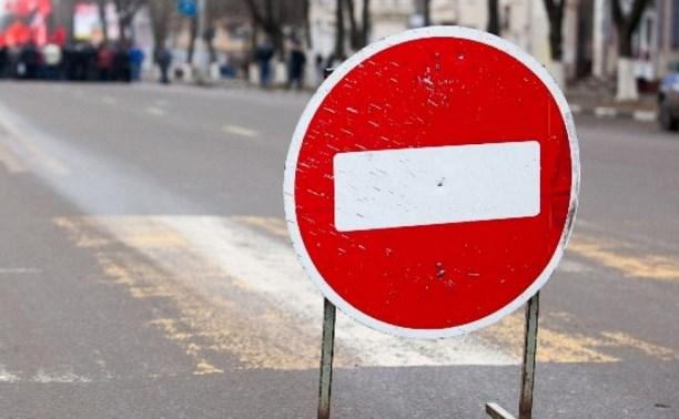 На ул. Судейского в Туле 12 сентября ограничат движение транспорта