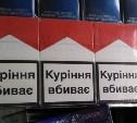 В Туле в одном из магазинов изъяли более 700 пачек контрафактных сигарет