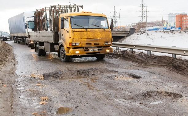 Жители могут сообщить о ямах на дорогах в администрацию Тулы