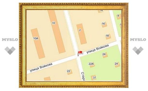Госдума решила переименовать улицу Войкова
