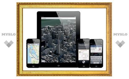 Apple выпустила iOS 6.1