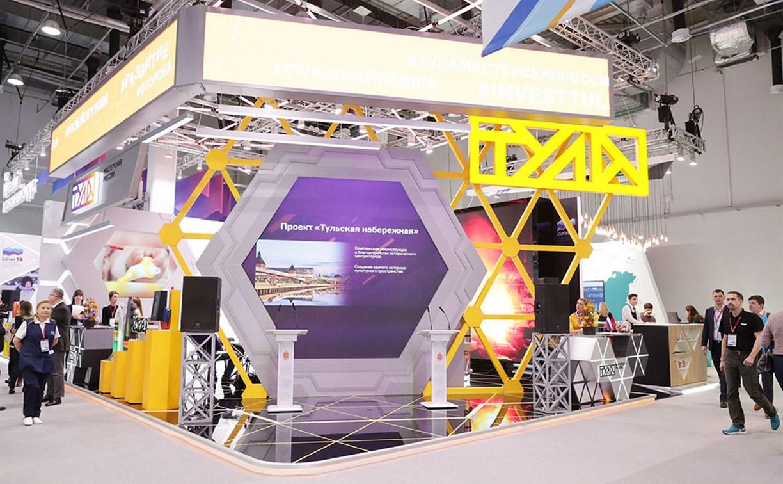 Инвестиционный потенциал Тульской области представят на всероссийском форуме