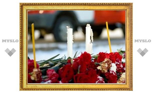 9 июля в России объявлен день траура