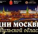 Вечером 19 августа на площади Ленина выступят московские звезды