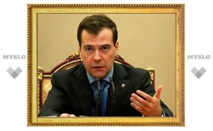 Медведев отказался возрождать министерство по делам национальностей