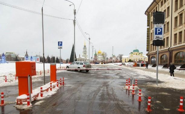 В Туле на площади Ленина появилась платная парковка