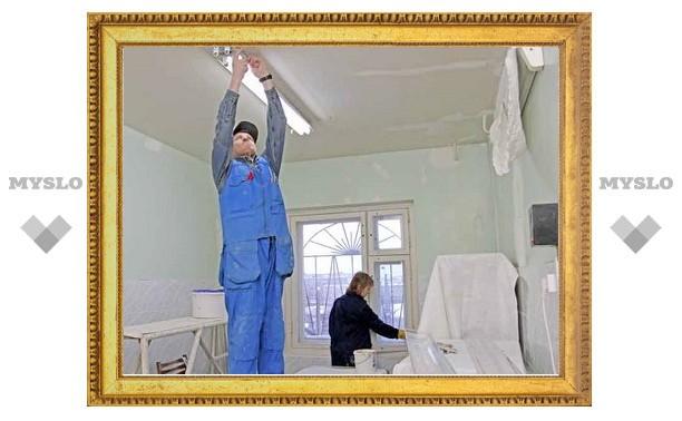 В 2012 году тульские власти планируют направить 250 млн рублей на ремонт больниц