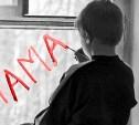 Органам опеки запретят забирать ребёнка из семьи без суда