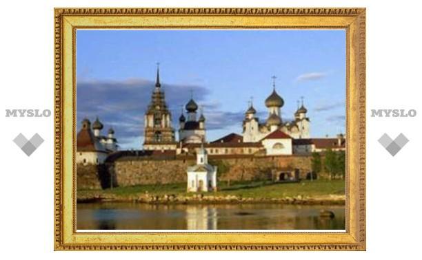 Патриарх Кирилл совершает паломничество на Соловки